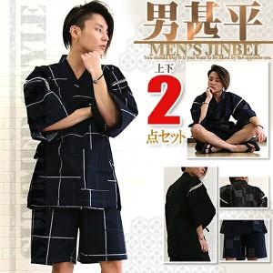 甚平 父の日 メンズ おしゃれ 和柄 大きいサイズ 男性 夏用 甚平セット  黒 ネイビー 紺 じんべい 綿 ブラック 祭り プレゼント