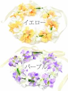 【送料無料】 花かんむり バイカラー フラワー 花冠 r2018_ss ヘアアクセ ヘアーアクセサリー  レディース ピンク イエロー パープル