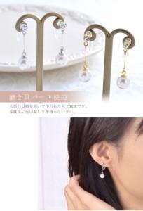 【 メール便 送料無料 】 イヤリング 日本製 樹脂 ノンホール Luxury's ラグリーズ パール 貝パール シェルパール 揺れる 上品
