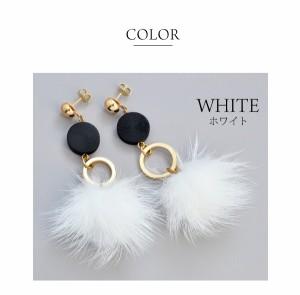 【 メール便 送料無料 】 ピアス ミンク ファー ウッド サークル スウィング Luxury's ゴールド ホワイト ベージュ ワイン グレー