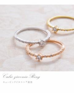 リング 指輪 ピンキーリング キュービック ジルコニア シンプル 上品 お呼ばれ Luxury's ゴールド シルバー ピンクゴールド