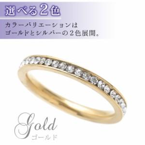 指輪 リング ステンレスリング ステンレス サイズ交換 フルエタニティ ラインストーン Luxurys ラグリーズ 送料無料