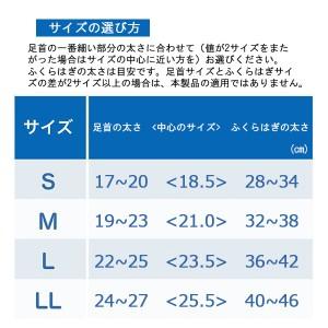 (パケット便送料無料)ZAMST(ザムスト)カーフ&アンクルスリーブ (カーフカバー/コンプレッション/段階着圧/UVカット/マラソン)