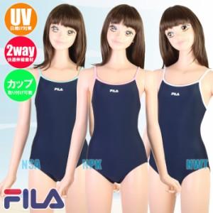 あす着(パケット便送料無料)FILA フィラ 女子スクール水着 ワンピース 2WAY 定番タイプ ジュニア/ガールズ 120-670