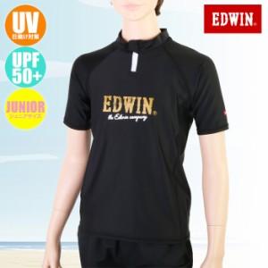 085fbef25fedf あす着(パケット便送料無料)EDWIN エドウィン ボーイズ ラッシュガード 半袖ハーフジップ