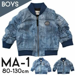 5ee38622aeea1 デニム風プリント MA-1 ジャケット キッズ ベビー 男の子 ライトアウター ジャンパー 80 90
