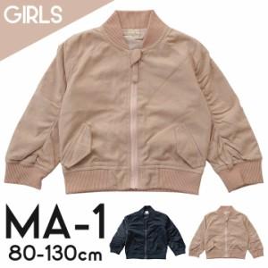 5c7dc381f07c1 ◇mariarjue MA-1 ジャケット キッズ ベビー 女の子 ライトアウター ジャンパー 80 90 95 100