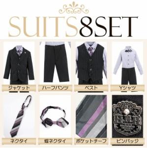 7ad820a35110a ヒロミチナカノ hiromichi nakano フォーマルスーツ セット キッズ スーツ 子供 男の子 8点セット 男の子. 正面写真