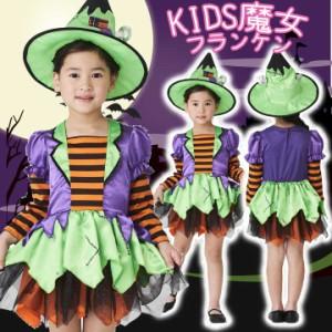 ◆魔女 フランケンウィッチ 子供 ワンピース ドレス ハロウィンコスプレ子供 コスチューム キッズ  女の子 100 110cm