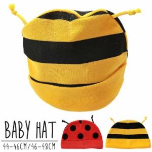325ee5bff549e4 赤ちゃん なりきり 帽子 ベビー 帽子 ベビー 帽子 ベビー服 女の子 男の子 春 夏 秋 冬 ベビー. 正面写真