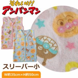 b6ba14045b3382 アンパンマン スリーパー小 着る毛布 スリーパー 冬 フリース 冬用 男の子 女の子 ベビー 赤ちゃん 子供