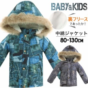 817f2c60f0419 中綿ジャケット コート ベビー キッズ 男の子 アウター 防寒 裏フリース 裏起毛 子供 80cm 90cm