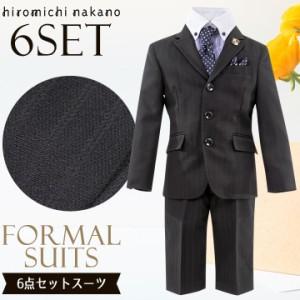 a1d678889728f ヒロミチナカノ hiromichi nakano フォーマルスーツ セット 卒園式 スーツ110 120 130 入学