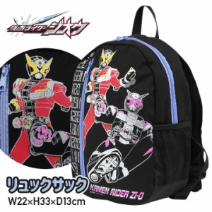 2ce9a76951a5 仮面ライダージオウ キッズ リュックサック リュック キッズ 通園 遠足 通学 リュックサック 幼稚園 男の子