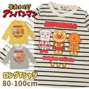 267199c18e8b6 アンパンマン ボーダー 長袖 Tシャツ キッズ ロングTシャツ ロンT Uネック 長袖Tシャツ