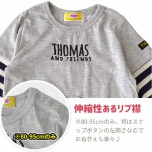 bc4bfa1291f00 キッズ ロンT 長袖Tシャツ ティーシャツ プリントTシャツ 子供服 男の子 ボーイズ. 正面写真