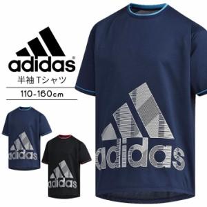 4758448d76c72 アディダス adidas 半袖tシャツ 男の子 キッズ ジュニア カットソー tシャツ ティーシャツ 110cm 120cm