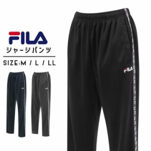 c9fbc5fd219 フィラ FILA メンズ ジャージ パンツ(下のみ ジャージ メンズ トレーニングウェア スポーツウェア ランニング