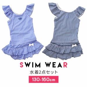 b1772f36fdb1e キッズ 水着 女の子 セパレート 2点セット 子供 ジュニア みずぎ 女児用 スイムウェア
