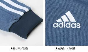 【セール】アディダス adidas ジャージ 上下 ジュニア キッズ 男の子アディダス   100cm/110cm/120cm/130cm/140cm/150cm/160cm