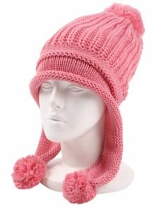 e1413fd5d5a77 子供 ニット帽 キッズ ジュニア ボンボン付き ニット帽子 裏ボア キッズ ジュニア ポンポン付き. 正面写真