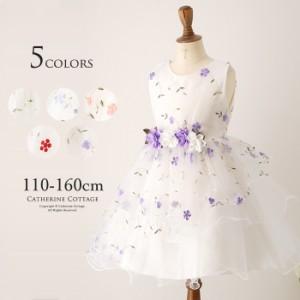 キッズドレス 女の子 結婚式 フラワー刺繍アシンメトリーホワイトドレス 袖なし 子どもドレス ジュニア コンクール TAK BH004