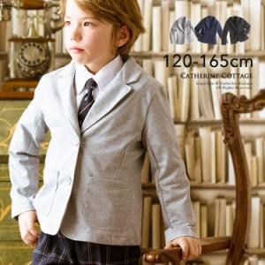 女の子 男の子 学生 スーツ ポンチジャケット 子供服 キッズ フォーマル 卒服 子供用スーツ 120 130 140 150 160 165 cm TAK CC0421