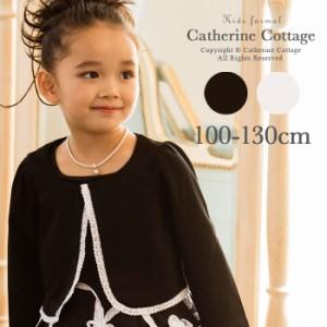 上品フォーマルボレロ子供服 キッズ ジュニア 女の子 フォーマル 喪服 結婚式 110 120 130   TAK CC0450