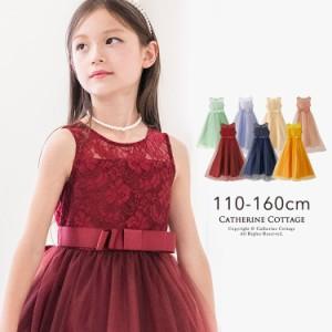 デコルテシースルーロングレースドレス 大人っぽくかわいいドレス 110 120 130 140 150 160cm TAK CC0700