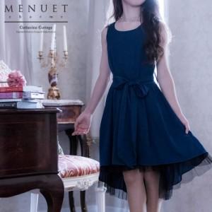 ジュニア・レディースフォーマル フィッシュテールエレガントドレス 140 150 ジュニア 黒 紺 TAK DR001