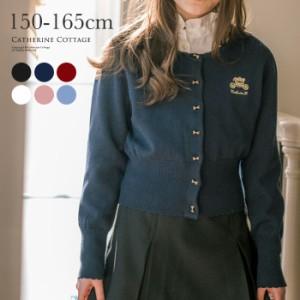 ジュニア ニット カーディガン ボレロ 150 160 165 cm 長袖 女の子 はおり 綿100% コットンニット フォーマル TAK HL0009