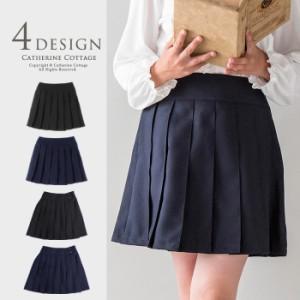 51ecde4b65446 子供 女の子 制服 ラッププリーツキュロットパンツ スカート 大きいサイズ 法事 喪服 フォーマル キッズ 黒 紺