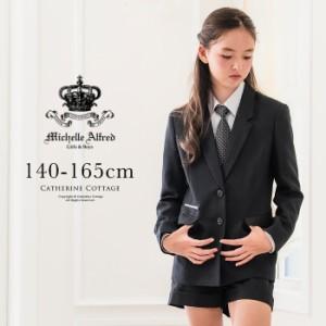 卒業式スーツ 女の子 ショートパンツ&ロングジャケットスーツセット 140 150 160 165cm 黒 ブラック フォーマル ジュニア TAK MA228