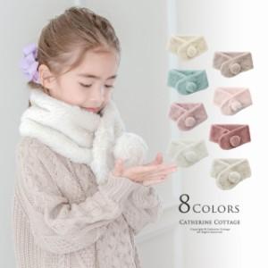 5017524a9a261 子どもドレス用 女の子 プリンセスファーストール ショール マフラー 子供 キッズ フォーマル フェイクファー パーティー ピンク
