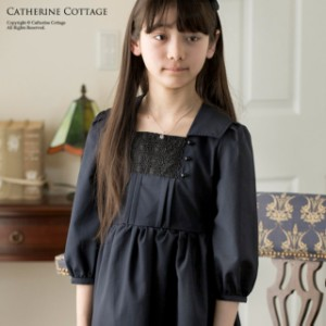 女の子 スクエア襟ワンピース フォーマル ドレス 子ども 120 130 140 ジュニア 150 160 紺 ネイビー 卒園式 冠婚葬祭 TAK PC402OP