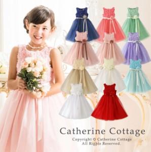 女の子ドレス キッズジュニアドレス 子供 バラいっぱいラメチュールドレス フラワーガール 100 110 120 130 140 150cm  TAK PC728YK