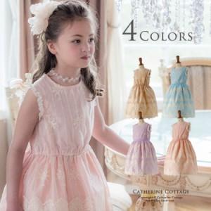 発表会 ドレス 子供 ロマンティックオーガンジーレースドレス 女の子 袖なし ピンク 紫 ブルー120 130 140 150 160cm TAK PC847