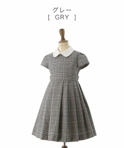 グレー[GRY]