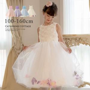 ドレス女の子 バラチュールの花びら入りスカートドレス 子供ドレス ロング上品 フォーマル100 110 120 130 140 150 160cm TAK PC916YK