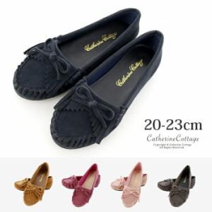 ジュニア シューズ 子供靴 キッズモカシンローファー シューズ 女の子 スウェード スエード 20 21 22 23cm TAK SI0001