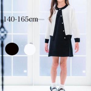 子供服 女の子 ジュニア バイカラー ニットカーディガン はおりもの 結婚式 制服 冠婚葬祭 110 120 130 cm パールボタン TAK YQ015T