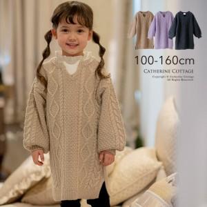 キーネック ニットワンピース 女の子 ケーブルニット ベージュ ネイビー 紺 紫100 110 120 130 140 ジュニア 150 160cm  YQ022 TAK