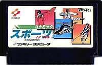 ▲【クリックポスト6個まで164円】FC ファミコン コナミ コナミックスポーツインソウル アクションゲーム h-g-fc-269【中古】
