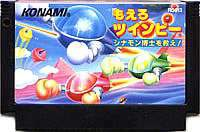 ▲【クリックポスト6個まで164円】FC ファミコン コナミ もえろツインビー シューティングゲーム h-g-fc-961【中古】