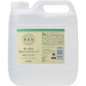 ミヨシ石鹸 無添加せっけん 泡のハンドソープ 詰替 3Lの画像