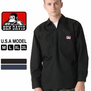ベンデイビス シャツ 長袖 メンズ ワークシャツ 無地 大きいサイズ USAモデル ブランド BEN DAVIS 長袖シャツ アメカジ [春新作]