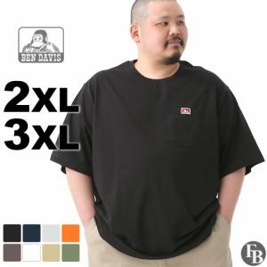 [ビッグサイズ] BEN DAVIS ベンデイビス tシャツ メンズ 半袖 ブランド アメカジ 大きいサイズ オーバーサイズ 夏服 (USAモデル)