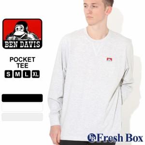 ベンデイビス Tシャツ 長袖 クルーネック ヘビーウェイト ポケット メンズ 大きいサイズ USAモデル ブランド BEN DAVIS ロンT 長袖Tシャ