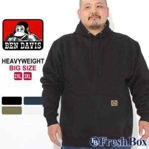 秋新作 [ビッグサイズ] ベンデイビス パーカー プルオーバー 裏起毛 ヘビーウェイト メンズ 大きいサイズ USAモデル|ブランド BEN DAVIS