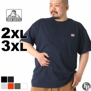[ビッグサイズ] ベンデイビス Tシャツ 半袖 ポケット メンズ 大きいサイズ USAモデル ブランド BEN DAVIS 半袖Tシャツ ポケT アメカジ ビ